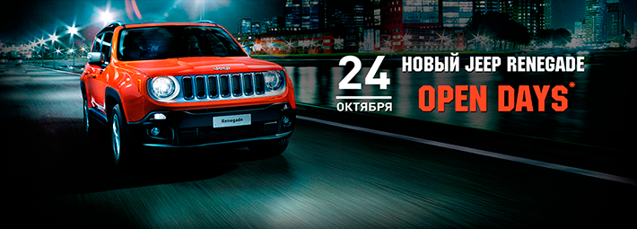 презентация автомобиля Jeep Renegade 2015