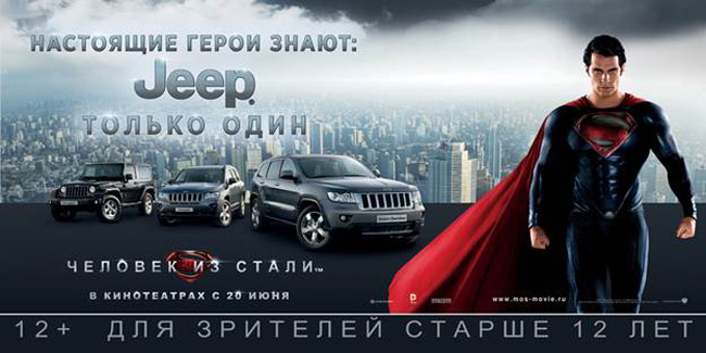 http://www.jeep-russia.ru/news_events/img/MoS-6-3+JEEP_v2.jpg