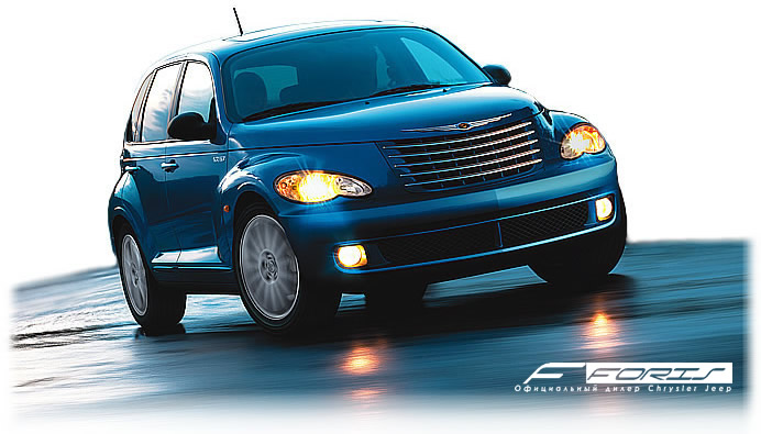 Новому Chrysler PT Cruiser - новое сердце